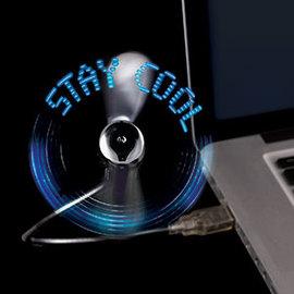 """""""Stay Cool"""" USB Fan Light"""