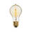 Crown Heights A19 Vintage Edison Bulbs, 40W (E26) - Set of 4